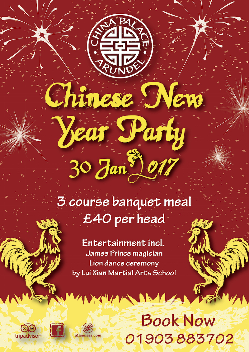 Join us for our 2017 Chinese New Years Party